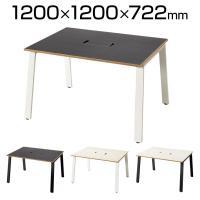 Garage(ガラージ) MR1212L | MRフリースタイルデスク フリーアドレスデスク 会議テーブル 配線収...