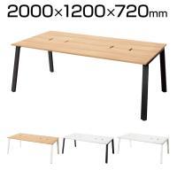 Garage(ガラージ) MR2012 | MRフリースタイルデスク フリーアドレスデスク 会議テーブル 配線収納...