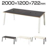 Garage(ガラージ) MR2012L | MRフリースタイルデスク フリーアドレスデスク 会議テーブル 配線収...