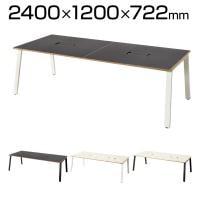 Garage(ガラージ) MR2412L | MRフリースタイルデスク フリーアドレスデスク 会議テーブル 配線収...