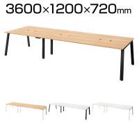 MRフリースタイルデスク フリーアドレスデスク 会議テーブル おしゃれ 幅3600mm 配線収納付 GA-MR3612