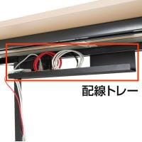 Garage(ガラージ)/NSデスク 配線トレー 幅400×奥行115×高さ108mm/GA-NS-HU