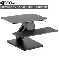 ガススプリング式昇降デスク 卓上タイプ 無段階調整可 正しい姿勢 エルゴノミクス 天板:幅600×奥行400mm ...