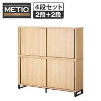 メティオ 木製キャビネット 書庫 4段 上下組 上置き用2段 スライドドア+下置き用2段スライドドア 幅1600×...