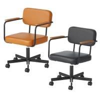 メティオ ワークチェア 肘付き オフィスチェア 事務椅子 ミーティングチェア 幅565×奥行590×高さ721~828mm