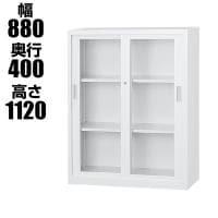 スチール書庫 A4シリーズ ガラス引戸書庫 下置き 鍵付き A4サイズ対応書庫 ホワイトグレー 幅880×奥行40...