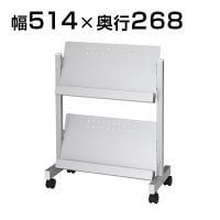 T型 マガジンラック/HS-YS-94