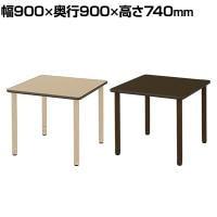 DWTテーブル 介護施設 食堂テーブル 木製スペーサー付き 高さ調節 幅900×奥行900×高さ640~740mm