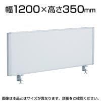 【6月上旬入荷予定】デスクトップパネル ホワイト 幅1200mmデスク用 ホワイト/RDP-1200S-WH