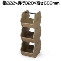 アイアンウッドボックス 3個セット 小物収納 ハンドル付き スタッキング可能 幅222×奥行320×高さ229mm...