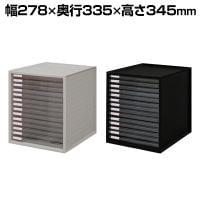 レターケース 超浅型14段 A4クリアファイル対応 分類用インデックスラベル付属 幅278×奥行335×高さ345...