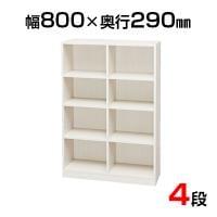 木製ラック フリーラック 800×290×1200