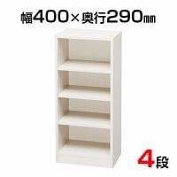 木製ラック フリーラック 400×290×900