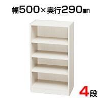 木製ラック フリーラック 500×290×900