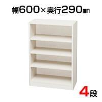 木製ラック フリーラック 600×290×900