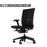 ITOKI(イトーキ) ヴェントチェア オフィスチェア 事務椅子 アジャスタブル肘 ランバーサポートなし ストライ...