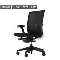 ITOKI(イトーキ) ヴェントチェア オフィスチェア 事務椅子 アジャスタブル肘 ランバーサポート付 ストライプ...