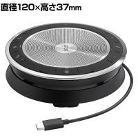 EPOS スピーカーフォン SP 30T USB-A&C Bluetooth USBドングル付属 ノイズキャンセル...