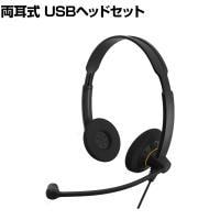 EPOS USBヘッドセット SC 60 USB ML 両耳式 エントリーモデル ノイズキャンセリング 通話コント...