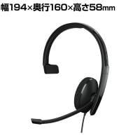 EPOS USBヘッドセット ADAPT 130 USB II 片耳式 ノイズキャンセリング マイク ビジネス テ...