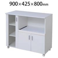 SIMシリーズ カウンターレンジ台 キッチン収納 食器棚 レンジボード 幅900×奥行425×高さ800mm JK...