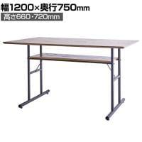 【12月上旬入荷予定】journal standard Furniture アッシュ突板 リビングテーブル 高さ調...