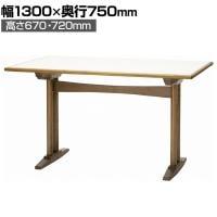 【次回入荷未定】journal standard Furniture アルベスタ ダイニングテーブル 4人掛け 幅...