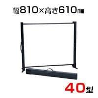 プラス テーブルトップスクリーン KPMシリーズ/KP-40型