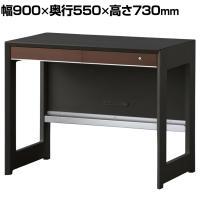 オフィスデスク WISE 90デスク テレワーク 幅900×奥行550×高さ730mm KWD-631BW