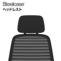 [オプション]シリーズワン Series1 ヘッドレスト Headrest スチールケース Steelcase |...