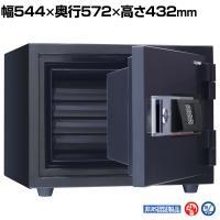 日本アイ・エス・ケイ ゆとり金庫 テンキー式 KUS-20EK 116kg/23L 一般紙2時間耐火 角2封筒対応...