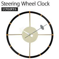ステアリングホイールクロック ジョージ・ネルソン リプロダクト 素材:スチール 幅305×奥行75×高さ305mm