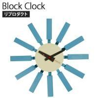 ブロッククロック ジョージ・ネルソン リプロダクト 素材:ソリッドウッド/スチール 幅305×奥行75×高さ305mm