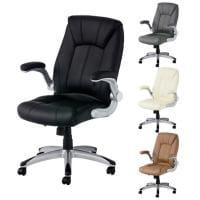 社長椅子 エグゼクティブチェア 可動肘付き レザー レクアス 幅690×奥行785×高さ1020~1095mm