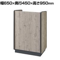 [ライオン事務器]LI-FS-6/講演台 幅650×奥行450×高さ950(天板高さ800)mm 日本製