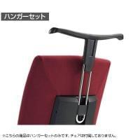 [ライオン事務器]LI-HG-26/エルビス用ハンガー 日本製
