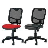 オフィスチェア メッシュチェア 取っ手付き 事務椅子 幅575×奥行579×高さ860~970mm 【レッド(座面...