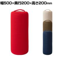 ヨガポール サポートクッション 幅500×奥行200×高さ200mm