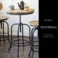レトロハイテーブル バーテーブル 幅600×奥行600×高さ730~950mm レトロインダストリアルデザイン