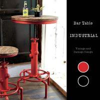 ハイパイプテーブル バーテーブル 幅600×奥行600×高さ830~1000mm インダストリアルデザイン
