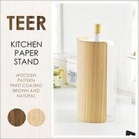 TEER 木転写キッチンペーパースタンド 幅130×奥行130×高さ305mm
