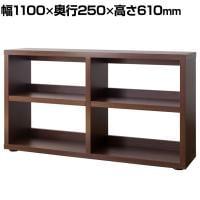 マルチラック オープンラック 書棚 木製 デッドスペース 収納ラック 収納家具 コンパクト ソファー後ろ 壁面 ウ...