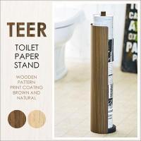 TEER 木転写トイレットペーパースタンド 幅130×奥行130×高さ620mm
