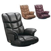 スーパーソフトレザー座椅子-神楽- 幅640×奥行700~1280×高さ350~740mm (座面高:200mm)...