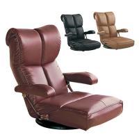 スーパーソフトレザー座椅子-響- 幅620×奥行710~1320×高さ250~770mm (座面高:200mm) 日本製