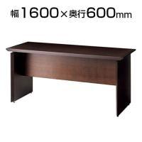エクセレントシリーズ 880 サイドテーブル 幅1600×奥行600×高さ720mm ウォルナット突板ウレタン塗装...