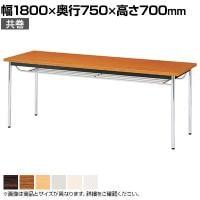 会議用テーブル 棚付 共巻 幅1800×奥行750mm CK-1875TM