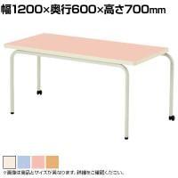児童・塾・学校向け キャスター付きテーブル 積み重ね可能 長方形 幅1200×奥行600×高さ700mm (ニシキ)