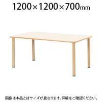 ダイニングテーブル 4本脚タイプ 角型 幅1200×奥行1200×高さ700mm FED-1212K ※下穴付き