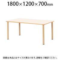 ダイニングテーブル 4本脚タイプ 角型 幅1800×奥行1200×高さ700mm FED-1812K ※下穴付き
